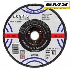 WWW.EMS.BG - RAIDER 160119