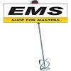 WWW.EMS.BG EINHELL 4258597