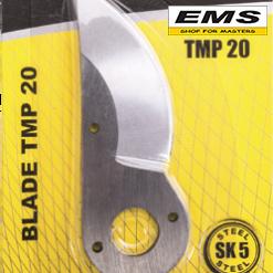 WWW.EMS.BG - TOPMASTER 370517