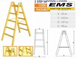 WWW.EMS.BG - EGE 172995
