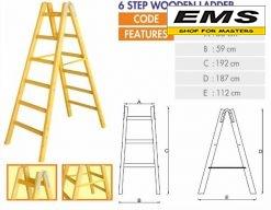WWW.EMS.BG - EGE 172996