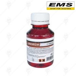 WWW.EMS.BG - PREMIUM 36252
