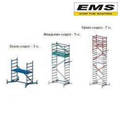 WWW.EMS.BG - СКЕЛЕТА
