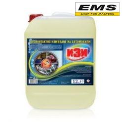 WWW.EMS.BG - IZI 0028