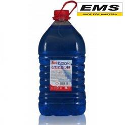 WWW.EMS.BG - ZEROX 5 L