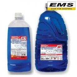 WWW.EMS.BG - ZEROX 3 L