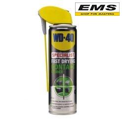 WWW.EMS.BG - WD 443686