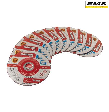 WWW.EMS.BG - RAIDER 160152