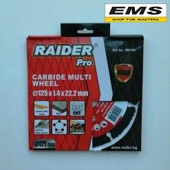 WWW.EMS.BG - RAIDER 160154