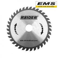WWW.EMS.BG - RAIDER 163116