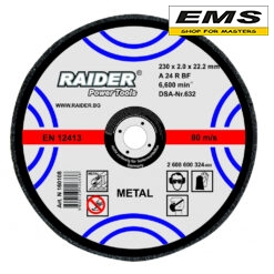 WWW.EMS.BG - RAIDER 160108