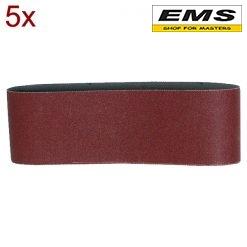 WWW.EMS.BG - RAIDER 75x533