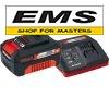 WWW.EMS.BG EINHELL 4512041