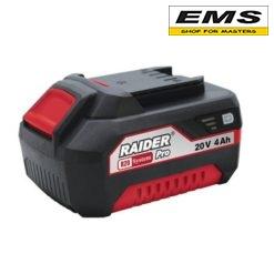 WWW.EMS.BG - RAIDER 131153.