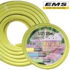 WWW.EMS.BG - ROYAL 25771