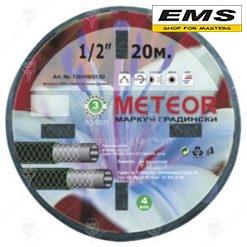 WWW.EMS.BG - METEOR 28037