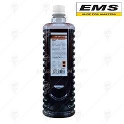 WWW.EMS.BG - PREMIUM 33314