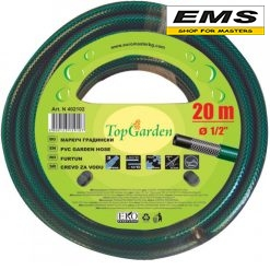WWW.EMS.BG - TOPGARDEN 402105