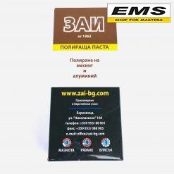 WWW.EMS.BG - ZAI