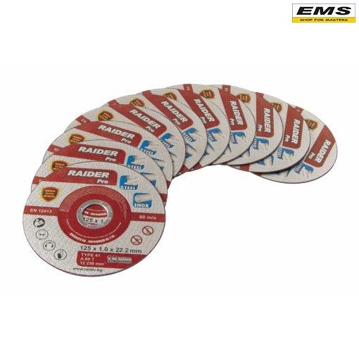 WWW.EMS.BG - RAIDER 160152 SET BOX