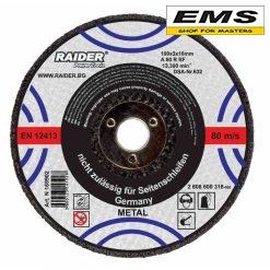 WWW.EMS.BG - RAIDER 169902