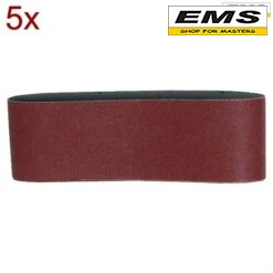 WWW.EMS.BG - RAIDER 183109