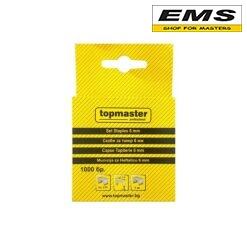 WWW.EMS.BG - TOPMASTER 511320