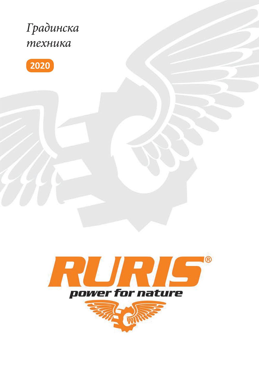 ruris2020
