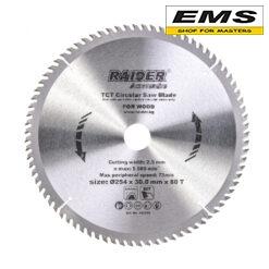WWW.EMS.BG - RAIDER 163152