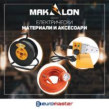 MAKALON - МАКАЛОН
