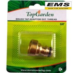 WWW.EMS.BG - TOPGARDEN 400412