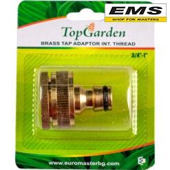 WWW.EMS.BG - TOPGARDEN 400410