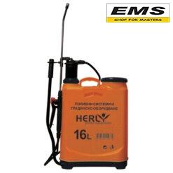 WWW.EMS.BG - HERLY 20313
